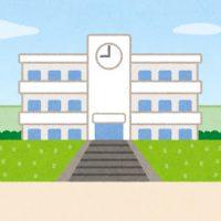 相模原市小中一貫教育基本方針(案)についてのパブリックコメント